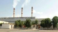 كهرباء عدن تحذر من نفاد الوقود ودخول المدينة في ظلام دامس