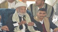 """""""علماء المسلمين"""" ينعى العمراني ويصفه بأشهر عالم ومرجعية في اليمن"""