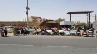 مأرب.. وقفة احتجاجية لجرحى الجيش للمطالبة بمستحقاتهم واستكمال علاجهم
