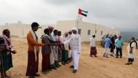 مسؤول يمني: الإمارات تدفع بمرتزقة أجانب إلى سقطرى لبسط نفوذها على الأرخبيل