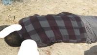 العثور على جثة أحد أفراد الأمن الموالي للحوثيين وسط مدينة إب