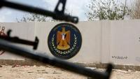 تقرير حقوقي يوثق عشرات الانتهاكات في عدن ارتكبها الانتقالي خلال يونيو الماضي