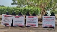 وقفة احتجاجية بعدن تطالب بالإفراج عن المخفيين قسريا في سجون الانتقالي