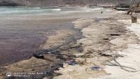 صيادون يشكون من تسربات زيتية سامة في سواحل عدن