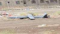 قوات الجيش تعلن إسقاط طائرة مسيرة للحوثيين في مأرب