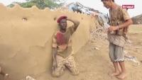 جماعة الحوثي تعلن مقتل وأسر جنود سودانيين قرب حدود السعودية