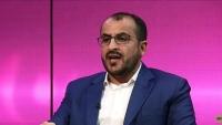 الحوثيون: وجهنا ضربة قاصمة للقوات الحكومية في البيضاء