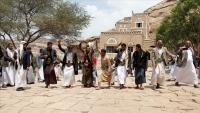 """""""دار الحجر"""" باليمن.. رقصة البرع تتجاهل أزيز الحرب"""
