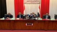 أعضاء البرلمان يطالبون الحكومة بوضع حلول عاجلة للأزمة الاقتصادية