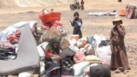 الأمم المتحدة: 53% من نازحي اليمن أطفال