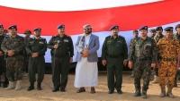 وزير الداخلية ومحافظ مأرب يشهدان حفل تخرج دفعة عسكرية لقوات الأمن