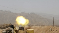 مواجهات غربي مأرب تسفر عن مقتل 13 حوثيا