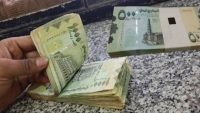 الغرفة التجارية ترفض قرارا حكوميا برفع سعر صرف الدولار من 250 إلى 500 ريال