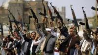 آرون: الحوثيون يطالبون بإنهاء هجمات التحالف ويرفضون وقف هجماتهم على مأرب