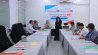 الوصول الإنساني للشراكة والتنمية تدشن دورة تدريبية لكادر المساحات الآمنة