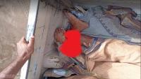 مصرع ثلاثة مدنيين بانفجار لغمين بالحديدة وحجة.. ومنظمة حقوقية تحمل الحوثيين المسؤولية