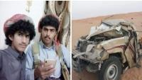 إصابة مواطنين بانفجار لغم حوثي في الجوف
