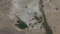 رايتس رادار تدين تفجير الحوثيين لمدرسة في الحديدة