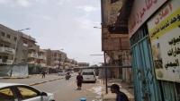 أبين.. عصيان مدني بمدينة زنجبار احتجاجا على تدهور العملة