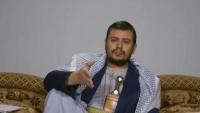 مشترطا إيقاف غارات التحالف.. زعيم الحوثيين: نحن جاهزون للسلام الحقيقي وليس الخداع