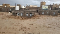 تحذيرات من هطول أمطار غزيرة ورياح على 15 محافظة يمنية خلال الساعات المقبلة