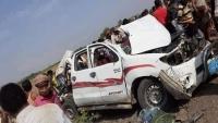 وفاة 17 شخصا وإصابة 5 آخرين بحادث مروري جنوبي الحديدة