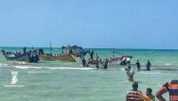 البحرية الإريترية تعتقل 20 صيادا يمنيا قبالة جزيرة جنيش