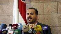 ناطق الحوثيين: أي قوات أجنبية في اليمن نتعامل معها كاحتلال بما فيها البريطانية