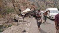 لحج .. وفاة وإصابة 14 شخصا بينهم امرأة في حادث مروري