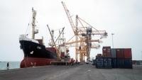 الحوثيون يعلنون مغادرة سفينة نفطية بعد احتجازها ثمانية أشهر قبالة ميناء الحديدة