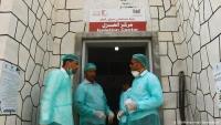 14 حالة وفاة و45 إصابة جديدة بكورونا في اليمن