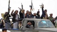وكالة: جماعة الحوثي تشن هجوما عسكريا جنوبي اليمن
