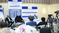 تقرير حقوقي: أكثر من 40 ألف انتهاك حوثي بحق المدنيين في المحويت منذ بدء الحرب