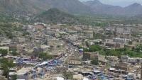 مقتل ثلاثة مدنيين في انفجار لغم بالضالع