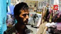 الانقسام المصرفي باليمن.. مستثمرون يفقدون رؤوس أموالهم وشباب يؤجلون موعد زفافهم (تقرير)