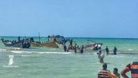 الحوثيون: إريتريا تفرج عن 118 صيادا يمنيا احتجزتهم لأشهر
