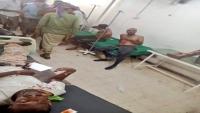 الرياض تدين الهجوم الحوثي على قاعدة العند العسكرية