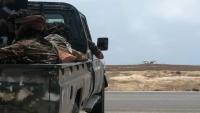 تنسيقية بلحاف تقر خطة تصعيد سلمي حتى خروج القوات الإماراتية من منشأة الغاز الطبيعي في شبوة