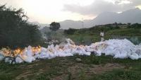 إتلاف 24 طناً من مساعدات غذائية منتهية الصلاحية بمخازن الأمم المتحدة في ريمة