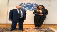 الأمم المتحدة تعتزم إنشاء وحدة متكاملة لمكافحة المخدرات والجريمة بعدن وسيئون