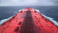 هولندا تدعو لمعاينة خزان صافر تجنبا لكارثة بيئية في البحر الأحمر