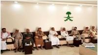 قبائل حلف حضرموت تؤكد رفضها لأي تشكيلات مسلحة خارج إطار المؤسسة العسكرية والأمنية