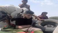 مقتل مواطن تحت تعذيب مليشيات الانتقالي في لحج أثناء عودته من أمريكا