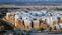 اتفاقية لترميم المباني التاريخية بمدينة شبام في حضرموت