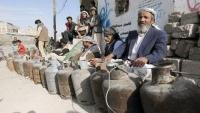 الحوثيون يشترطون الذهاب إلى جبهات القتال مقابل الحصول على أسطوانة غاز