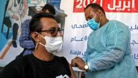 صحة حضرموت تعلن بدء تطعيم سبعة آلاف مواطن بلقاح جونسون ضد كورونا