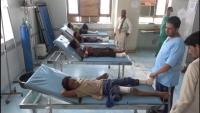 الحديدة: إصابة 15 مواطنا بجروح في انفجار لغم بمديرية الخوخة