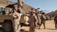 الجيش الوطني يصد هجوما للحوثيين في البيضاء