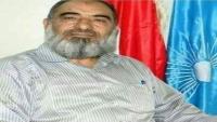 وفاة المرزوقي رئيس المكتب التنفيذي لحزب الإصلاح في البيضاء