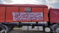 """نقاط التقطعات والجبايات على طريق """"عدن- تعز"""" تربّح جديد على أوجاع الناس (تقرير)"""